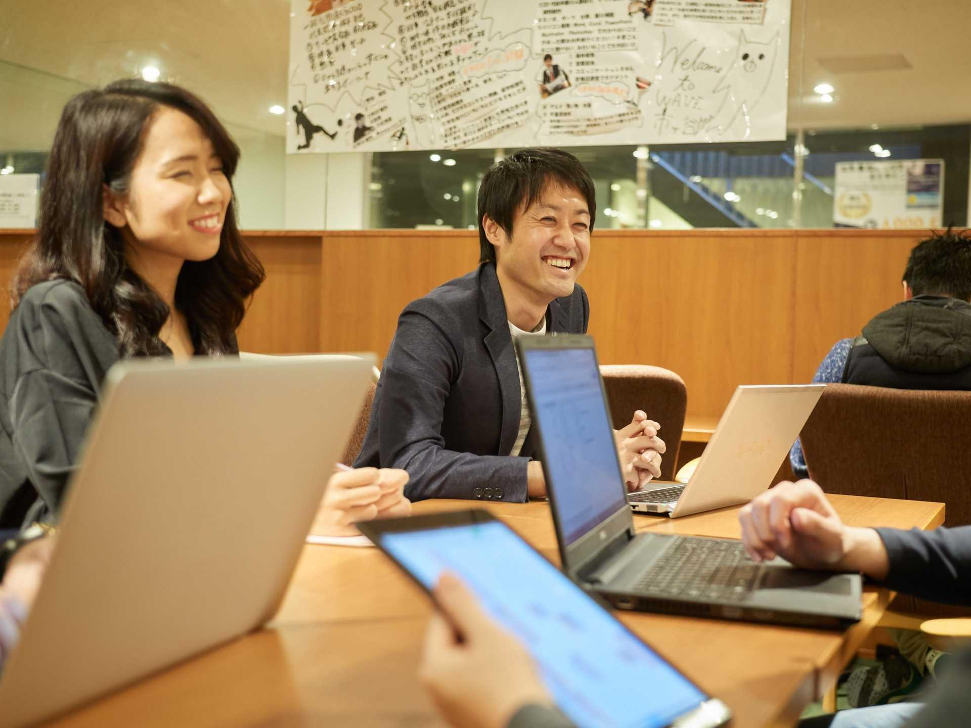 横浜市訪問介護等資格取得支援事業