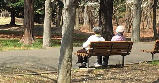 高齢福祉事業